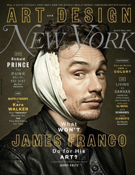 The master on the cover of New York Magazine