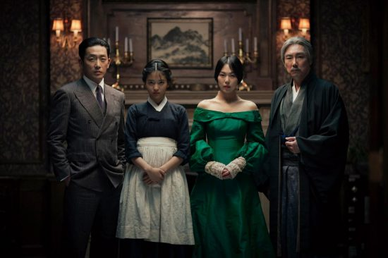 Cast of The Handmaiden
